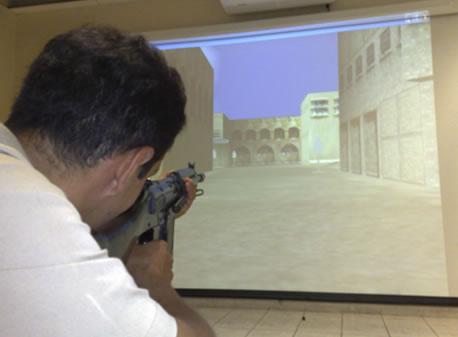 Campo de Tiro Virtual